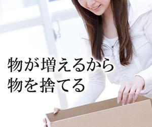 段ボール箱を開けて中を見る女性