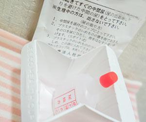 尿検査の採取容器