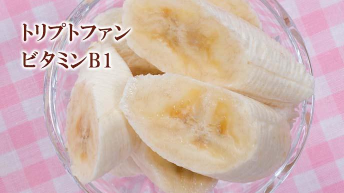 バナナの栄養素
