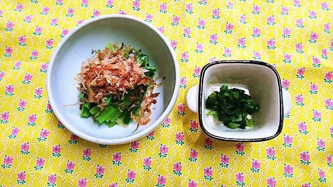 大人用の小松菜のおひたしと赤ちゃん用のおひたし