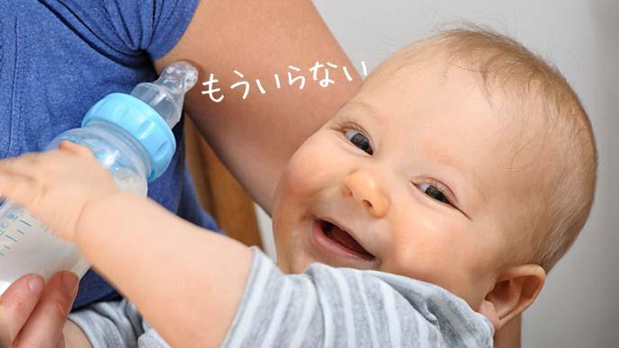哺乳瓶のミルクを残す赤ちゃん