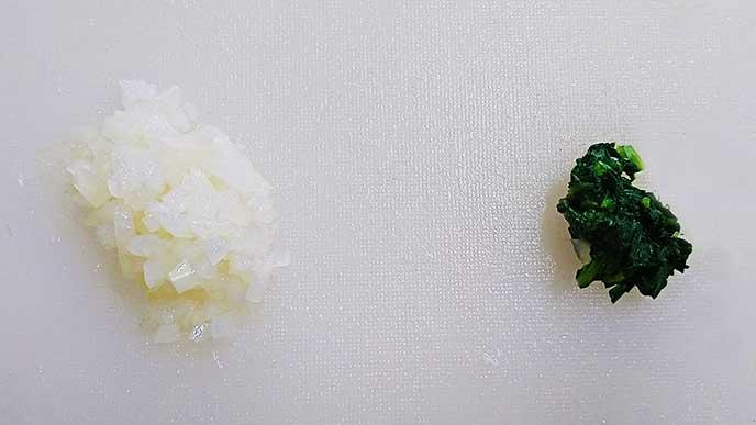 みじん切りにした小松菜と玉ねぎ