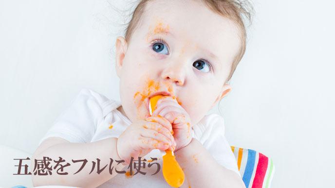 手づかみ食べる赤ちゃん