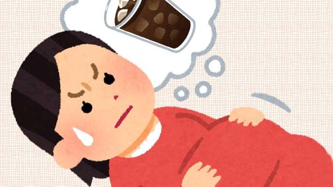 アイスコーヒーのことを思い出した妊婦さんのイラスト