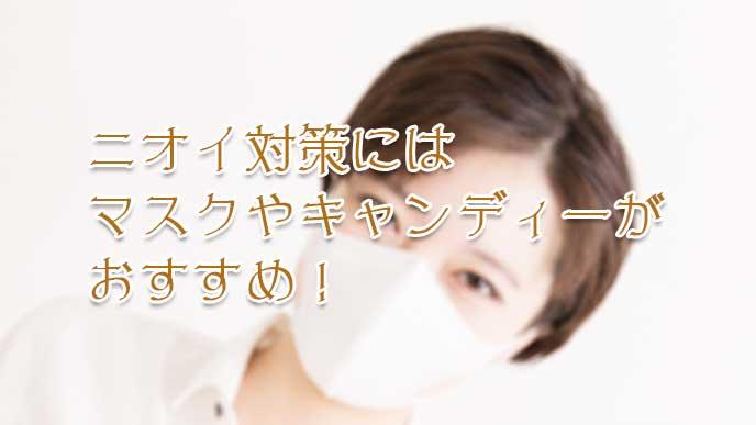 マスクをして笑顔の妊婦さん