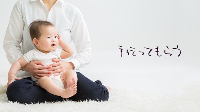 一人で育児を抱え込む女性