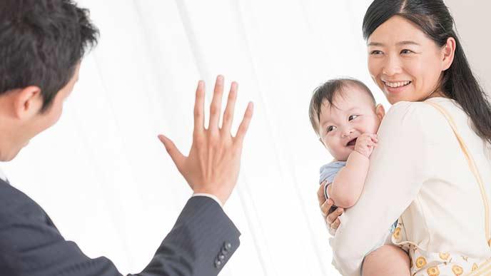 手を振って出勤するパパを見つめる赤ちゃん