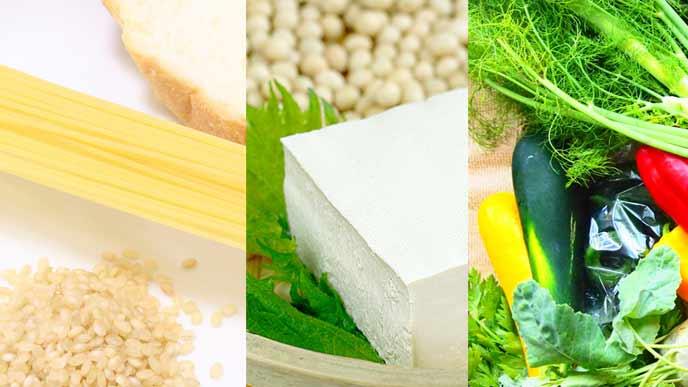 3つの栄養素の食材