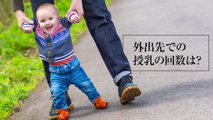 公園で赤ちゃんと一緒に散歩