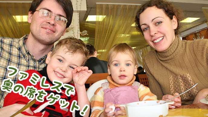 ファミレスでご飯を食べている赤ちゃんと家族