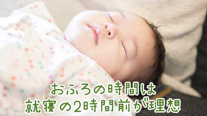 ぐっすり眠っている赤ちゃん