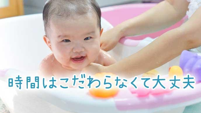 ベビーバスに浸かり沐浴中の赤ちゃん