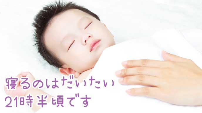 スヤスヤ眠る赤ちゃん