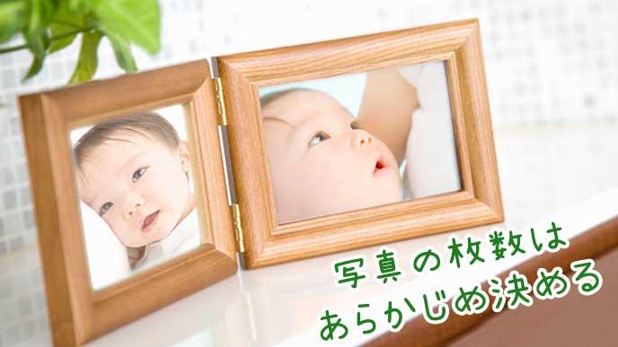 赤ちゃんの顔の記念写真