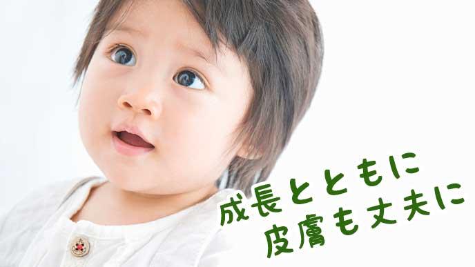 可愛い赤ちゃんの顔