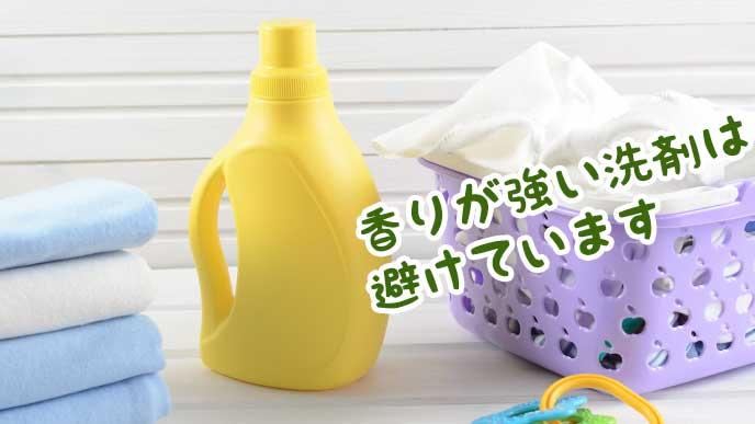 洗濯物と洗濯洗剤の容器