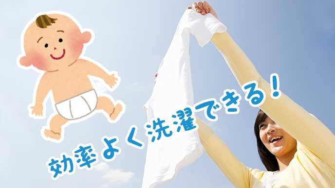 おむつをつけた赤ちゃんのイラストと洗濯物を干す母親