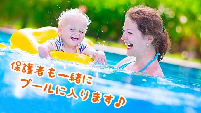 ベビースイミングを楽しんでいる赤ちゃんと母親