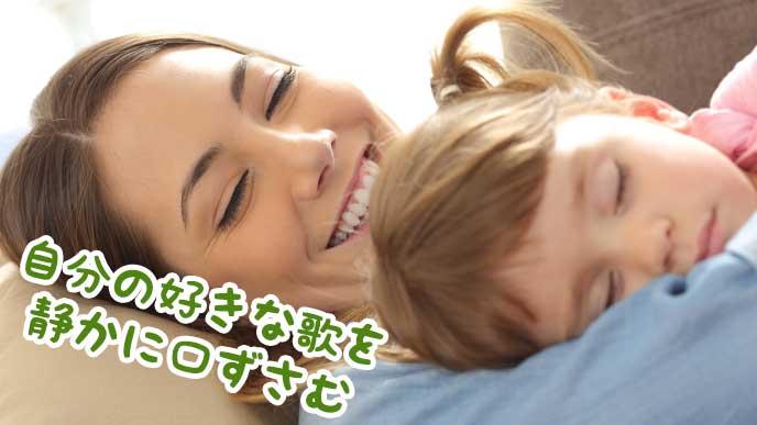 赤ちゃんを寝かしつけている母親