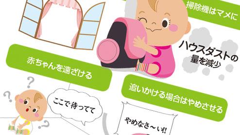 赤ちゃんがいる家の掃除機がけのコツ!怖がる場合の対策は?
