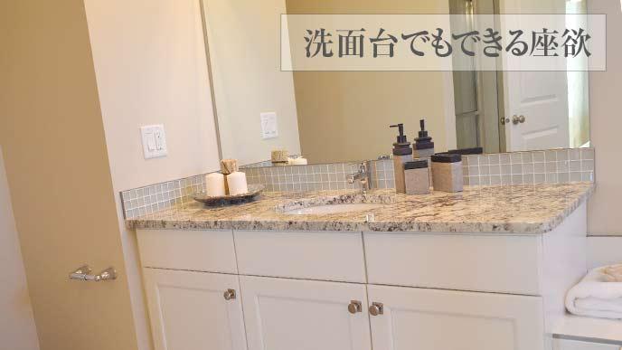 広いスペースの洗面台