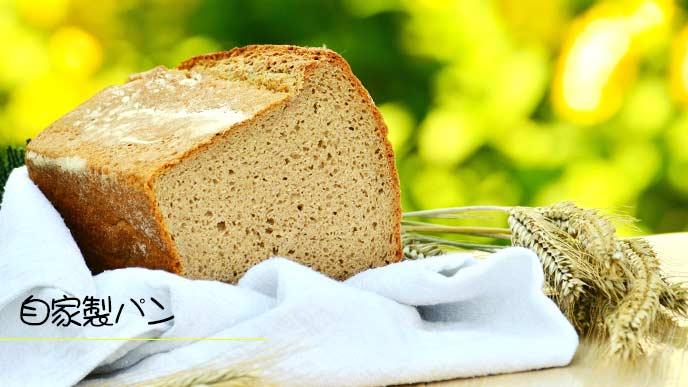 玄米で作った自家製パン