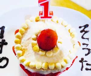 もんちゃん宅のベビーダノン誕生日ケーキ