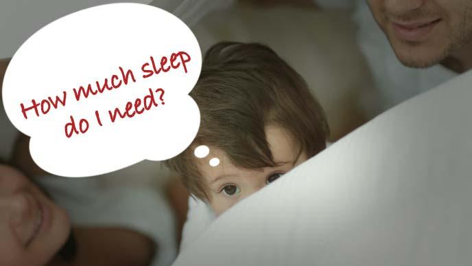 赤ちゃんと、寝かしつける親