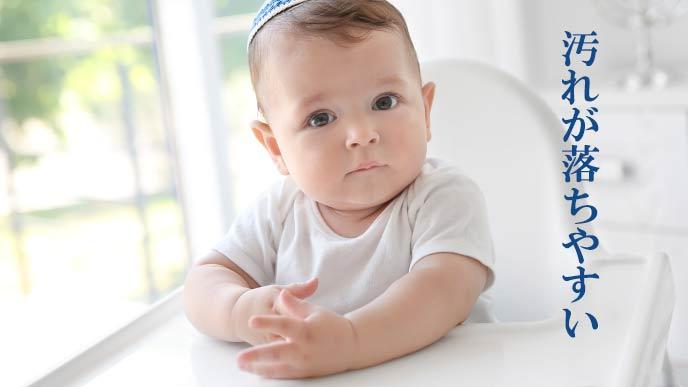 清潔な椅子に座る赤ちゃん