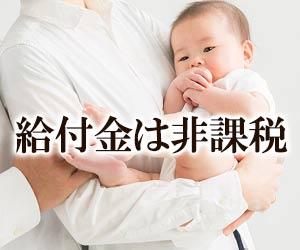 赤ちゃんを抱いた母親