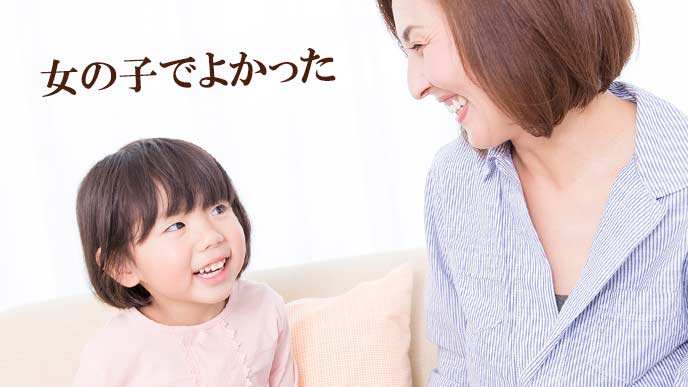 母親と女の子