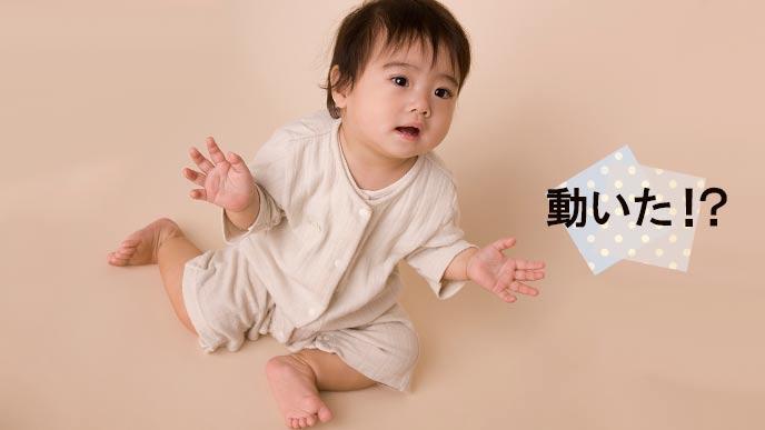 座ったまま足で移動する赤ちゃん