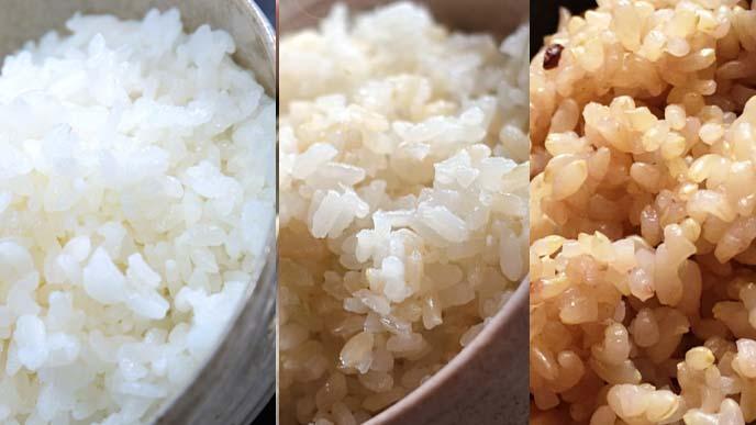 白米、玄米、雑穀米