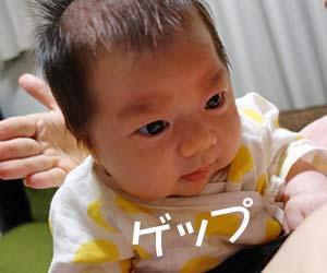 ゲップする赤ちゃん
