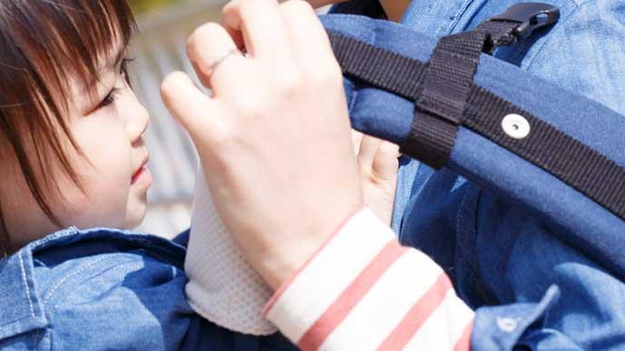 抱っこ紐の肩ベルト