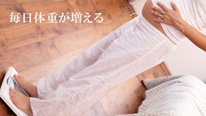 体重計にのる妊婦