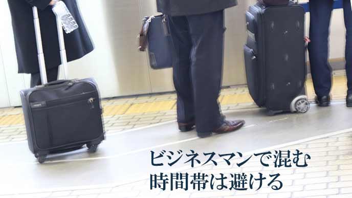 駅の通路に並ぶビジネスマン