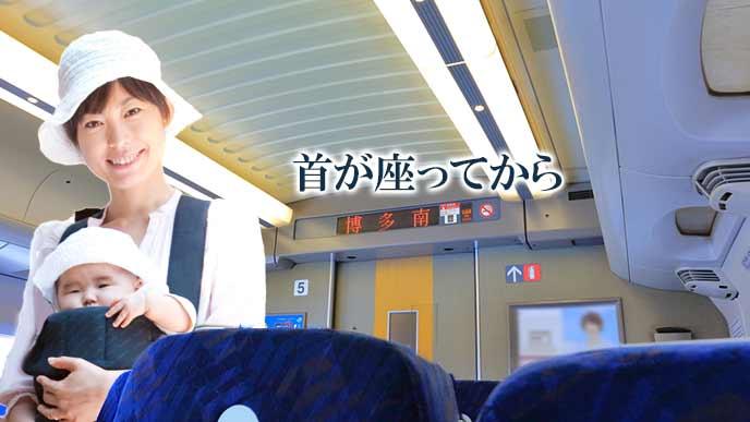 赤ちゃんを抱っこして新幹線の通路に立つ母親