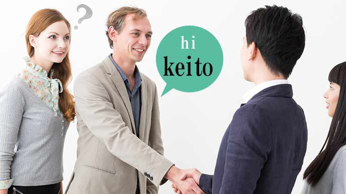 ケイトと言って握手する外人男性と不思議がる外人女性
