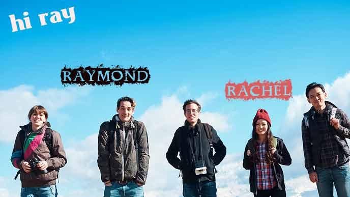 外人グループの中のRaymondとRachel