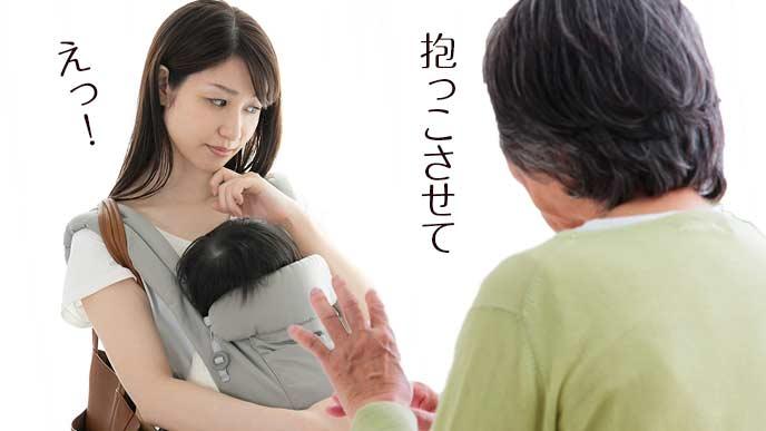 抱っこさせてと近づいてくるおばさんを怖がる女性