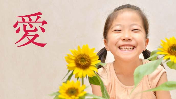 向日葵と笑顔の女の子