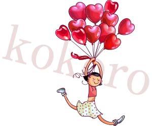 ハートの風船で空を飛ぶ女の子のイラスト