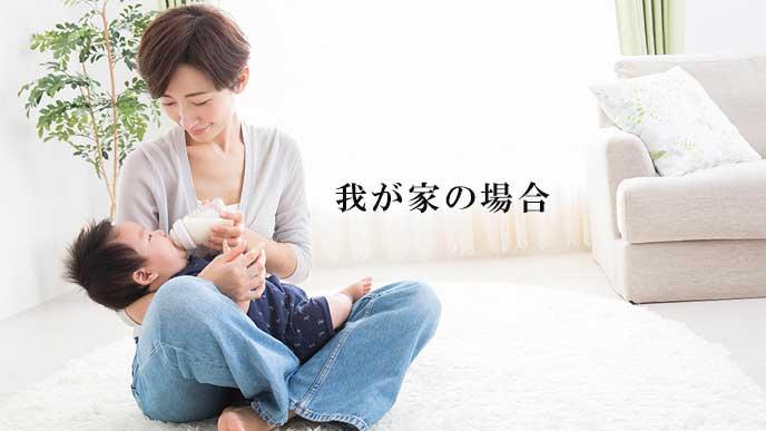 赤ちゃんにミルクをやる母親