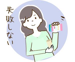 液体ミルクを哺乳瓶に注ぐ主婦